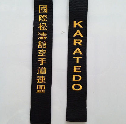 Picture of Đai Thêu Karate Vải Kaki (Tốt)