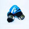 Ảnh của COMBO - Bao Cát Hoàn Thiện Dây Xích Winner + Găng Boxing BN